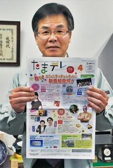 新番組の制作経緯について語る宮本社長