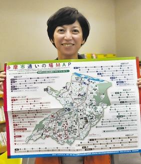 新しく製作された「通いの場MAP」