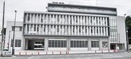 多摩消防署 新庁舎が完成
