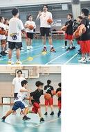 元日本代表が指導「バスケを好きに」