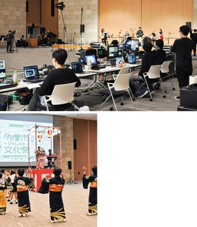 (上)大掛かりな機材が運び込まれ、中継や映像の配信を行った(左)DDMOUSEとホナガヨウコ、落合自治会、会場にいた参加者で行われたオンライン盆踊り