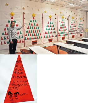 (上)展示を紹介する文化部の都築さん(下)夢が書かれたクリスマスカード