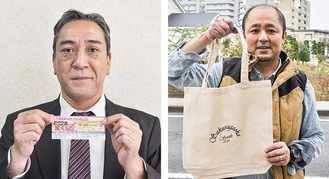 (右)トートバッグを手にする三橋会長(左)宝くじを手にする飯島会長