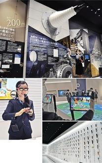 日本の国際通信とKDDIの歴史を展示などで解説。5Gなど最新技術の体験もできる