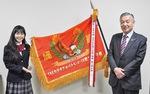 11月26日に阿部市長を表敬訪問