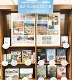 満50年の諏訪・永山団地に焦点