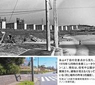 50年 市の発展に貢献