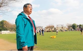 校庭で遊ぶ児童を見守る福田副校長