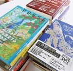 堀之内出版による刊行物。手前左がポッセ最新号、手前右が斎藤幸平さんの「大洪水の前に」