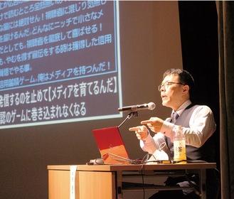 軽妙なトークで参加者を惹きつけた中野さん