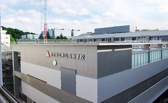 ▲建設中の新しい校舎