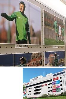▶多摩センター駅近くの「丘の上」にある施設▲行政や様々な団体が施設を利用する=写真は多摩をホームタウンとするサッカーチームの展示会