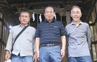 修復を目指す関係者ら(左から小形さん、持田さん、鈴木さん)
