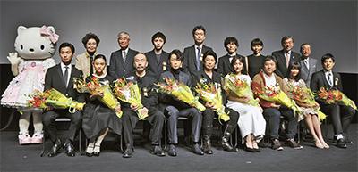 綾瀬はるかさんら豪華俳優陣が受賞