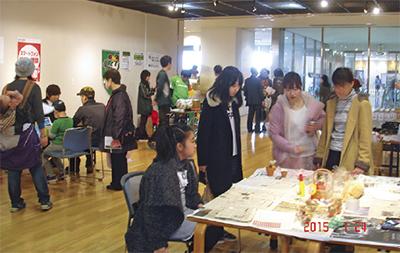 ボランティア・市民活動を体験
