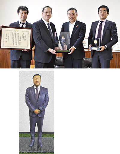 文部科学大臣表彰受賞を報告