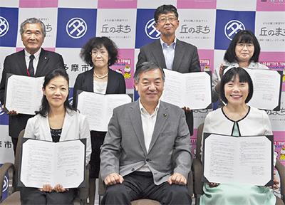 6社と新たに協定締結