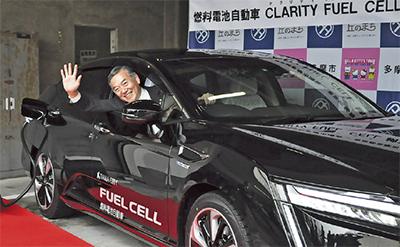 26市で初 水素自動車導入