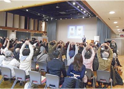 市民講座に168人集まる