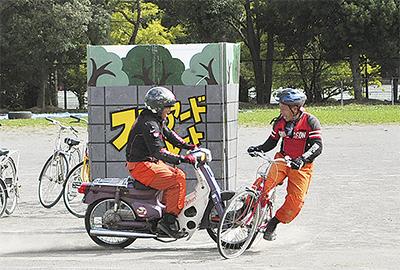事故を再現 交通安全学ぶ