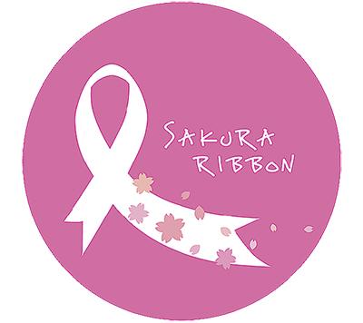 乳がん患者に寄り添って