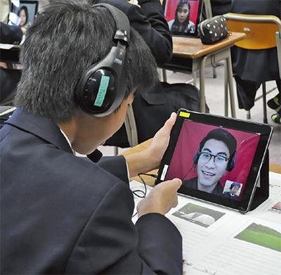 「オンライン英会話」授業開始へ