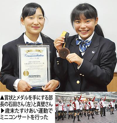 社会貢献活動で銅メダル