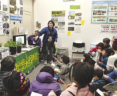 今年も開催、手作りの「環境フェア」