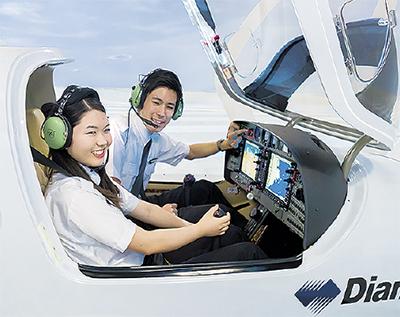 パイロット・CA体験してみよう