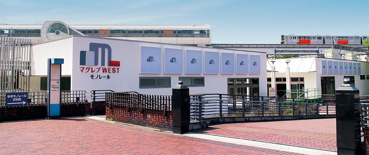 多摩センターに新商業施設