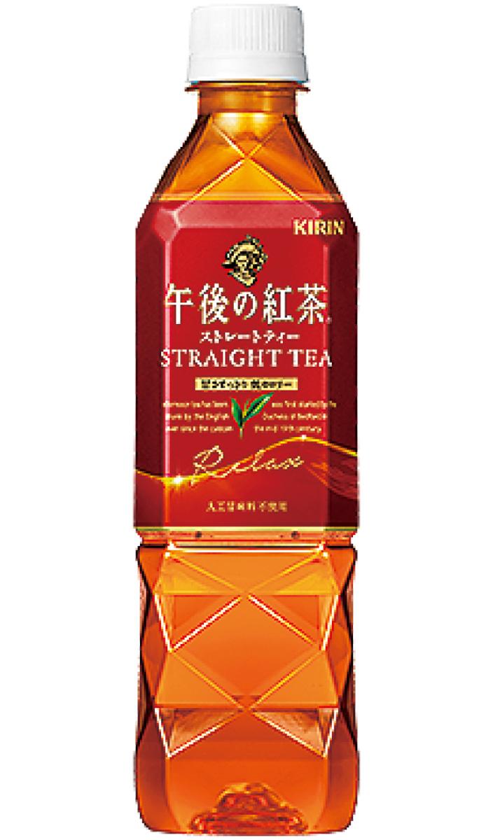 「午後の紅茶」プレゼント