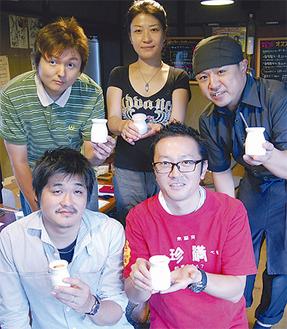 上村さん(前列左)と元気会のメンバー