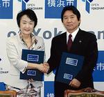 大木市長と林文子横浜市長