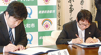 調印する大木市長と松原市の澤井宏文市長(左)