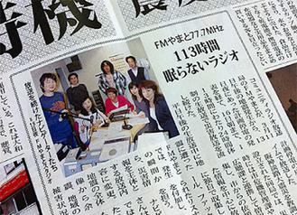 2011年3月18日号 本紙大和版