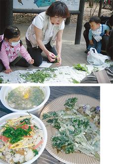 野草で作る料理(昨年)