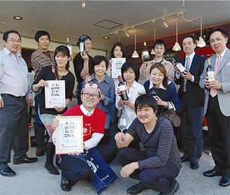 「大和wine和飲club」に参加する飲食店主たち