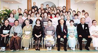 大和茶道会の会員たち