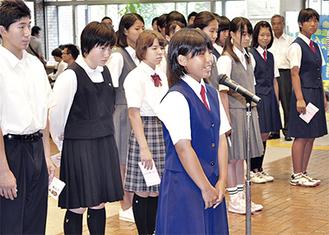 壮行会では下福田中の上村七菜さんが選手を代表してあいさつした
