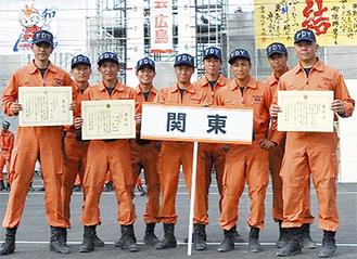 優勝した大和市消防チーム