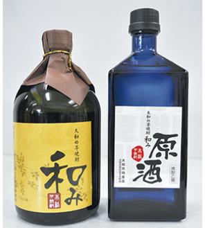11月1日から販売される「和み」と「和み原酒」