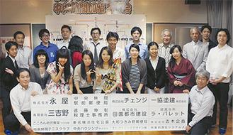 実行委員会のメンバと優勝したホルっちゃ憩の女性3人(中央左)