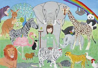 ■大賞(優秀賞)…「私の七色に輝く未来の動物園」萬條レオナさん(下福田中3年)