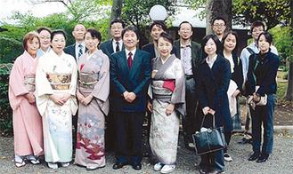 茶道会役員と市の関係者