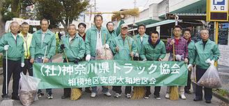 トラック協会のメンバー