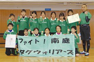 男女混合チームながら県大会を制覇したメンバーと小見会長