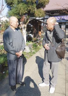 青蔭住職(左)と田山さん(右)