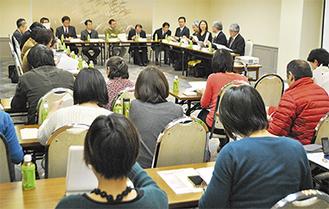 会メンバーと参加者が意見交換
