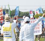 オスプレイ飛来に抗議し、声を上げる市民ら