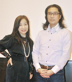藤本さんと徳山さん